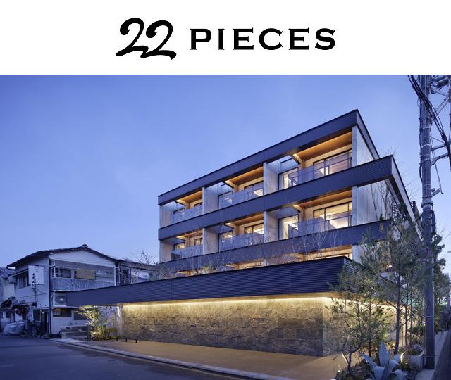 22pieces